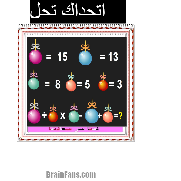 Brain teaser - Number And Math Puzzle - puzzle - .